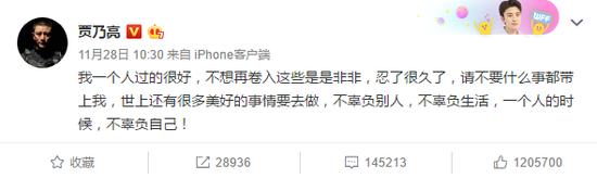北京快3开奖结果走势图,杨幂景甜佟丽娅同台比美,这个红毯比八卦更精彩