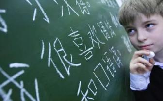"""明年起,汉语正式纳入俄罗斯""""高考""""!"""