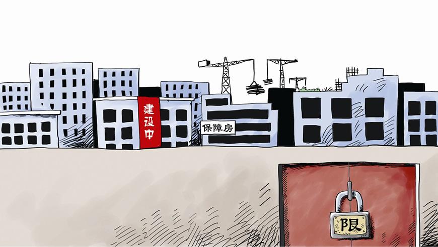 云南整改公租房闲置问题已分配6687套闲置公租房