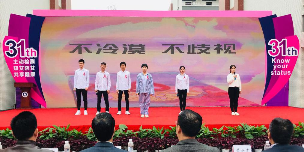 2018桂林高校艾滋病防控宣传教育示范点汇报会