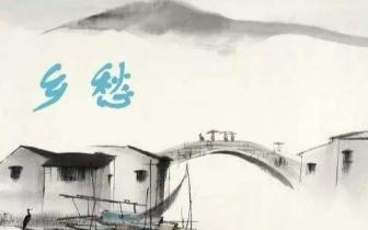 重庆乡愁博物馆下月落成 带你感受乡愁的味道