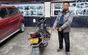 """行车卫士""""一路定位 自贡警方2小时拿下偷车贼"""