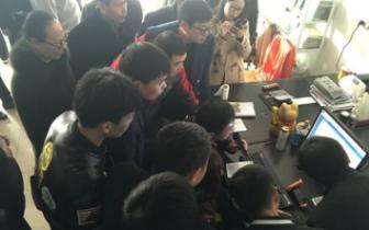 湖北省农药溯源信息管理系统技术培训会在潜召
