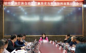 琼中县全面核查扶贫细节 加强产业扶持力度