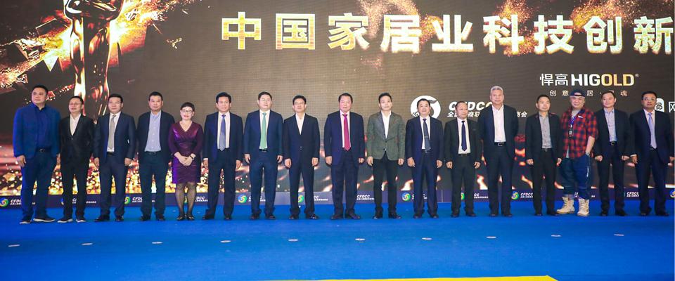 第三届中国澳门威尼斯人网站业名人堂