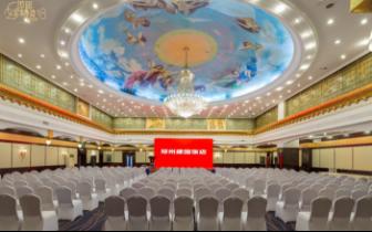 中国的第一家合资酒店 改革开放的活历史——建国饭店