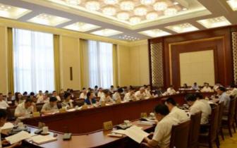 潜江市八届人大常委会举行第十六次会议