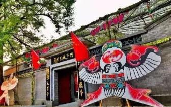最新全名单公布!唐山要建6个旅游特色小镇