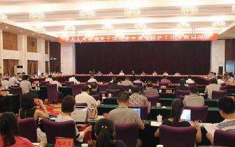 潜江市八届人大常委会开展专题学习会议