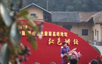 韶山:全国红色旅游融合发展的标杆