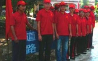琼中:双创志愿活动暨三月三广场志愿服务站揭牌仪式