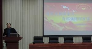 石家庄铁道大学机械学院学生骨干学习习近平总书记的青