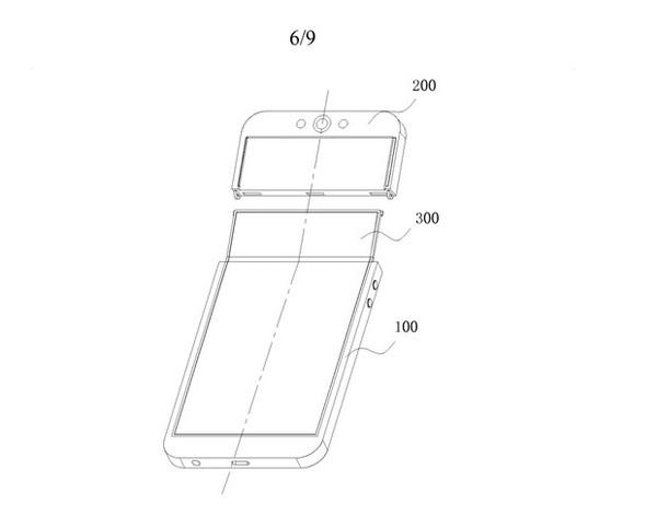 OPPO折叠屏手机专利