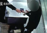 留学生入境戴8块名表 被查出偷逃税款10余万
