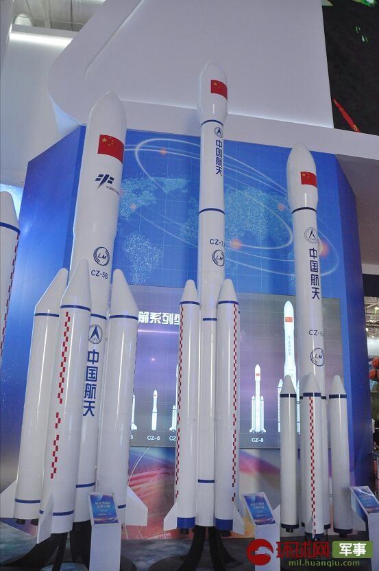 国产大火箭新进展!长征五号B转入试样研制阶段