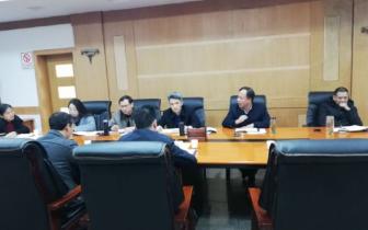 潜江市教育局召开2018年秋季教学视导汇报会