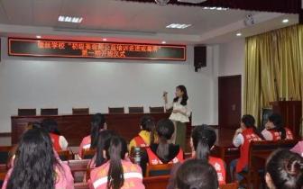 湘潭市第一强制隔离戒毒所开设美容培训班助力戒毒学员回归社会