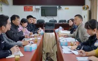 岳塘区副区长、公安分局局长陈静到街道调研全国禁毒示范城市创建工作