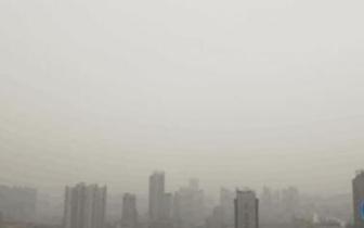 河南未来几天雾霾持续 下周一将逐渐消散