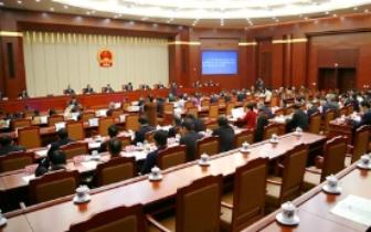 江西省十三届人大常委会第九次会议闭会