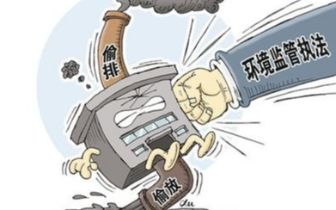 潘启胜调研督办环保督察整改落实情况
