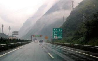 周末自驾进阿坝州请注意 都汶高速映秀隧道施工管制