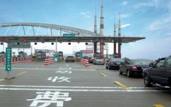 二广高速|12月1日起 二广高速平顶山段继续实行差异化收费