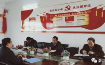 潜江教育局开展民办学校党建工作专题调研