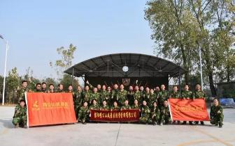 鸡公山2018年度员工团建活动圆满落幕