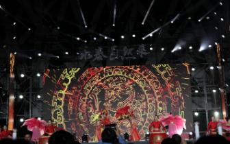 第九届福州(永泰)温泉国际旅游节盛大启动