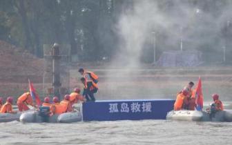 """广东省举办""""119""""消防安全宣传月主题活动"""