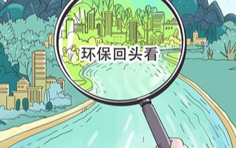 潜江市督办中央生态环保督察交办信访件办理情况