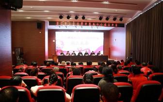 潜江市文化志愿服务中心成立大会在群众艺术馆举行
