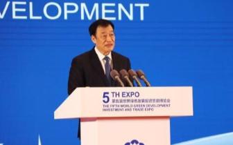 第五届世界绿发会开幕:张春贤出席 刘奇作主旨演讲