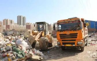 平城区两个无证废品点被依法取缔