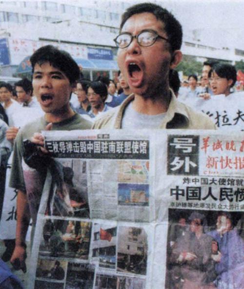 愤怒的中国民众
