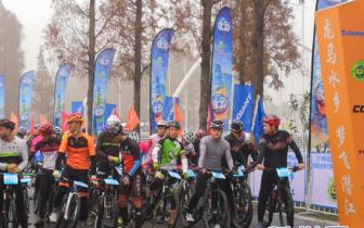 2018湖北省自行车联赛总决赛在潜江举行