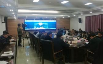 潜江组织收看全国危险化学品安全生产专题视频会议