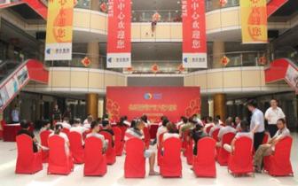 武汉百万校友资智回汉专场签约近1064亿元
