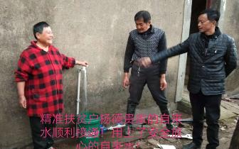 """【扶贫故事】王大妈的""""心病""""祛除了"""