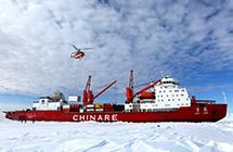 """""""雪龙""""号到达南极中山站卸货地点"""