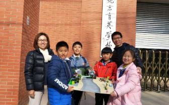 """新世纪市北学校""""新科技""""获赞  北京捧回创客大赛团队"""