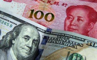 3日人民币对美元汇率中间价下调74个基点
