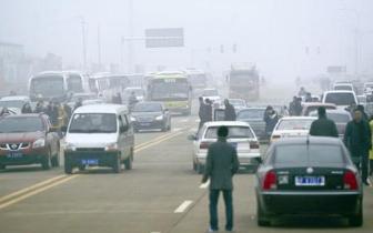 11处道路交通事故多发点段公布