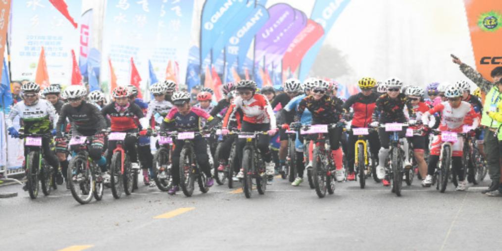 2018年自行车锦标赛总决赛圆满落幕!