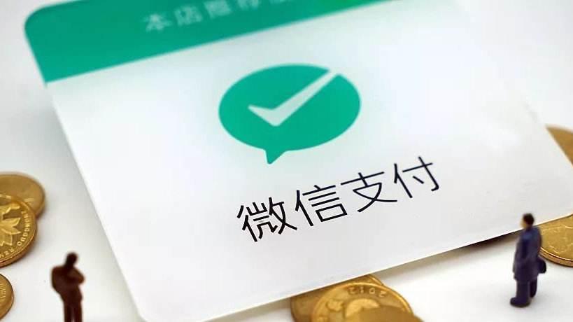 9微信与民生银行各执一词  神仙打架岂能总是用户买单.png