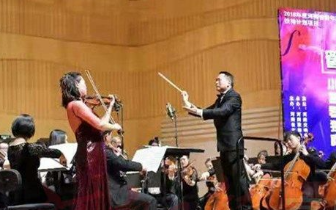 河南省青年艺术人才专场音乐会在省艺术中心精彩呈现