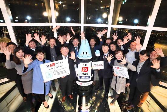 首个5G商用化国家 5G手机明年初上市