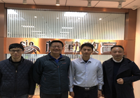 热烈欢迎赣南师范大学科技学院领导莅临松勤教育考察指导