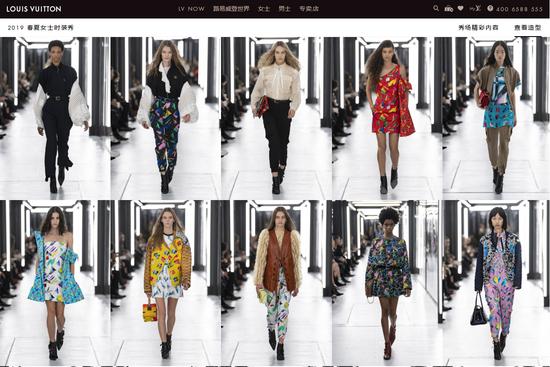"""路易威登(LV)2019春夏女士时装秀,模特的胸前大多是""""飞机场""""/网站截图"""